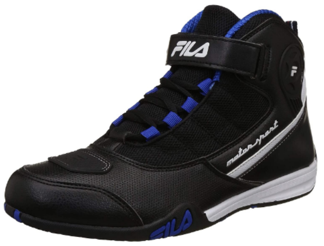 Fila Men's RV Range Motorsports Training Shoes